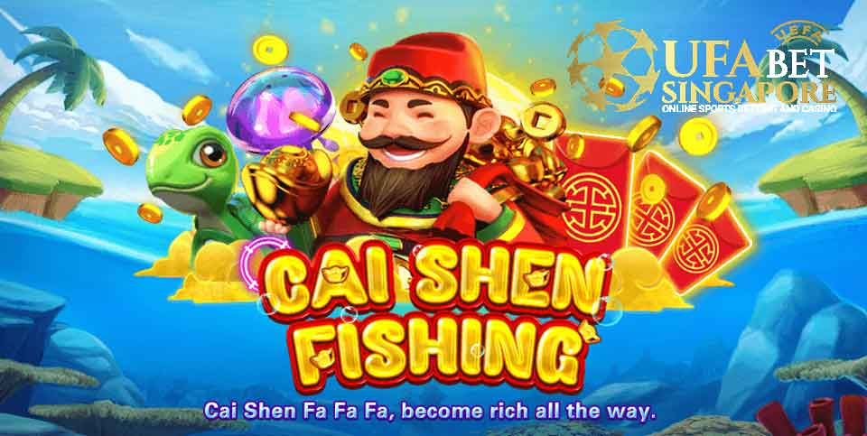 Online Shooting Fish Game –   How To Play Cai Shen Fishing At Online Casino